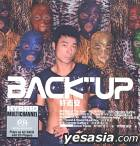 Back Up (SACD Version)