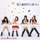 Hibiyasen Dairy (Normal Edition) (Japan Version)