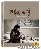 Way Back Home (Blu-ray) (First Press Limited Edition) (Korea Version)