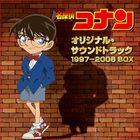 Case Closed (Detective Conan) Original Soundtrack BOX (First Press Limited Edition) (Japan Version)