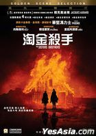 The Sisters Brothers (2018) (DVD) (Hong Kong Version)
