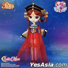 Pullip : Princess Kakyu