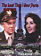 The Last Time I Saw Paris (VCD) (Hong Kong Version)