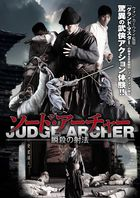 Judge Archer (DVD) (Japan Version)