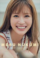 Nukumi Meru 2021 Desktop Calendar (Japan Version)