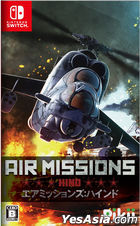 Air Missions: HIND (Japan Version)