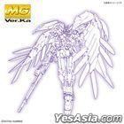Gundam : MG 1:100 Wing Gundam Zero EW Ver.Ka