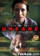 Unsane (2018) (DVD) (US Version)