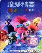 Trolls World Tour (2020) (Blu-ray) (Taiwan Version)