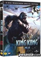King Kong Limited Edition (Korean Version)