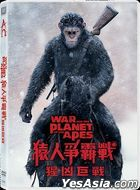 War for the Planet of the Apes (2017) (DVD + Digital) (Hong Kong Version)