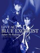 Live Act Blue Exorcist - Majin no Rakuin (Blu-ray) (Japan Version)