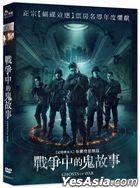 Ghosts of War (2020) (DVD) (Taiwan Version)
