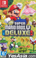New Super Mario Bros. U Deluxe (Asian Chinese Version)