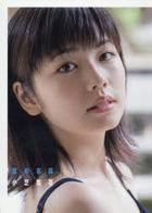 Koshiba Fuuka Photo Boo 'Kaze no Namae'