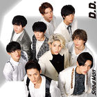 D.D. / Imitation Rain (SINGLE + A5 Sized Clear File [TYPE E] ) (Normal Edition) (Japan Version)