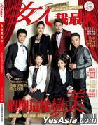 Queen Magazine Spring Issue 30 2013