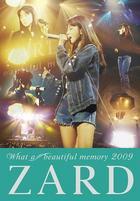 Live DVD 'ZARD What a beautiful memory 2009' (Japan Version)