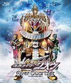 Kamen Rider Zi-O Over Quartzer (Blu-ray) (Collectors' Pack) (Japan Version)