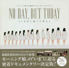 Morning Musume 2018 Micchaku Documentary Photobook 'NO DAY, BUT TODAY 21 Nen Me ni Kaita Yume tachi VOL.1'