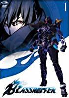 Blassreiter (DVD) (Vol.1) (Japan Version)