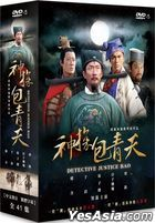 Detective Justice Bao (2015) (DVD) (Ep.1-41) (End) (Taiwan Version)