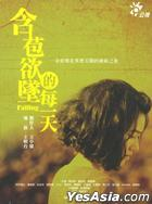 Falling (DVD) (End) (Taiwan Version)