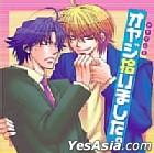 Oyaji Hiroimashita (Japan Version)