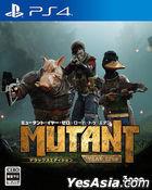 Mutant Year Zero: Road to Eden Deluxe Edition (日本版)
