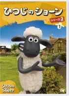 Shaun the Sheep Series 2 Vol.1 (DVD) (Japan Version)