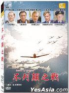 Battle Of Britain (1969) (HD DVD) (Taiwan Version)