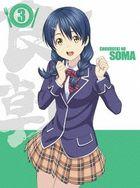 Food Wars: Shokugeki no Soma Vol.3 (Blu-ray+CD) (First Press Limited Edition)(Japan Version)