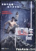 The Pool (2018) (DVD) (Hong Kong Version)