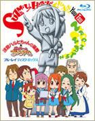 Melancholy of Haruhi Suzumiya-chan & Nyoron Churuya-san Blu-ray Box (Blu-ray) (Limited Edition) (English Subtitled) (Japan Version)