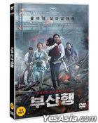 尸杀列车 (DVD) (韩国版)
