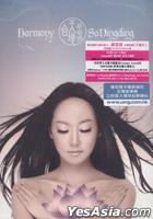 Harmony (Deluxe Version) (CD+DVD) (Hong Kong Version)