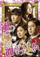 Heard It Through the Grapevine (DVD) (Set 2) (Japan Version)