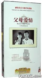Romance Of Our Parents (2014) (DVD) (Ep. 1-45) (End) (China Version)