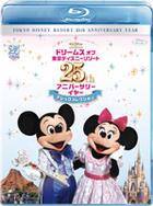 Dream of Tokyo Disney Resort 25th Anniversary Year Magic Collection (Blu-ray) (Japan Version)