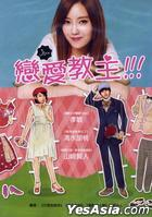 JINX!!! (DVD) (Taiwan Version)