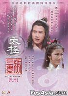 太极张三丰 (1980) (DVD) (1-15集) (待续) (数码修复) (ATV剧集) (香港版)