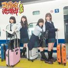 Coquettish Jyutaichu [Type C](SINGLE+DVD) (Normal Edition)(Japan Version)