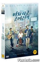Blue Busking (DVD) (Korea Version)