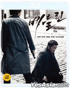 柏林谍变 (Blu-ray) (双碟装) (韩国版)