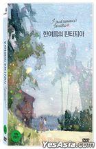 A Midsummer's Fantasia (DVD) (Korea Version)