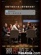 Intimate Strangers (2018) (DVD) (Taiwan Version)