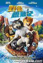 Alpha And Omega (Blu-ray) (Taiwan Version)
