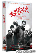The Good Fellas (2013) (DVD) (Ep. 1-48) (End) (China Version)