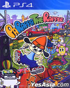 PaRappa The Rapper Remastered (Asian English Version)
