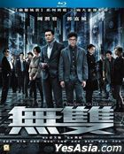 Project Gutenberg (2018) (Blu-ray) (Hong Kong Version)